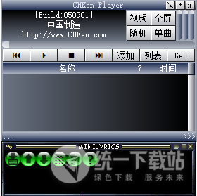 CHKenplayer下载